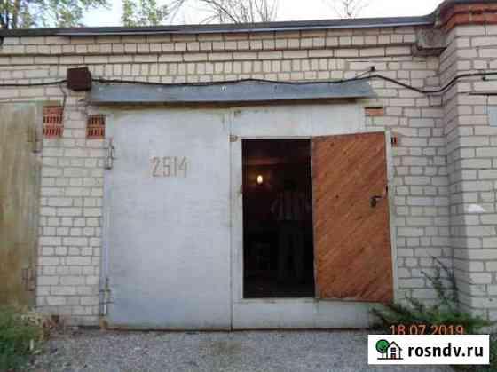 Гараж 23 м² Волгоград