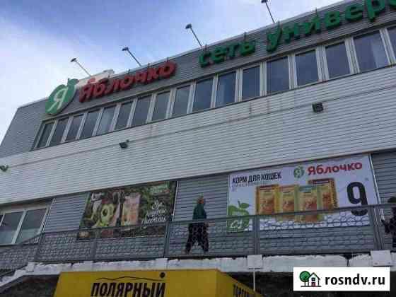 Магазин, 721,7 кв. м, Полярный, ул.Героев Тумана 7 Полярный