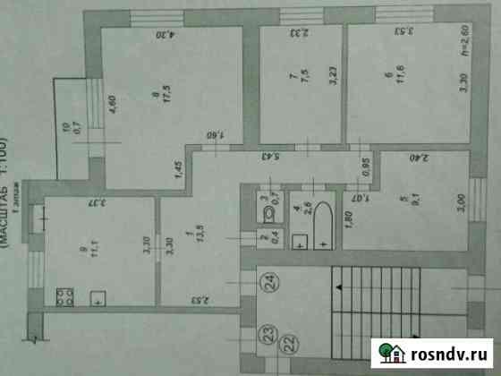 4-комнатная квартира, 78 м², 1/3 эт. Чамзинка