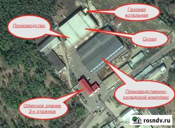 Производственно-складской комплекс, 9827 кв.м. Электроугли