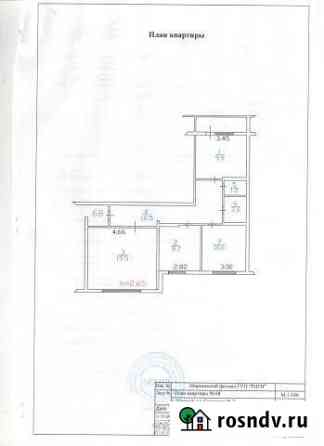 3-комнатная квартира, 66 м², 8/9 эт. Мирный