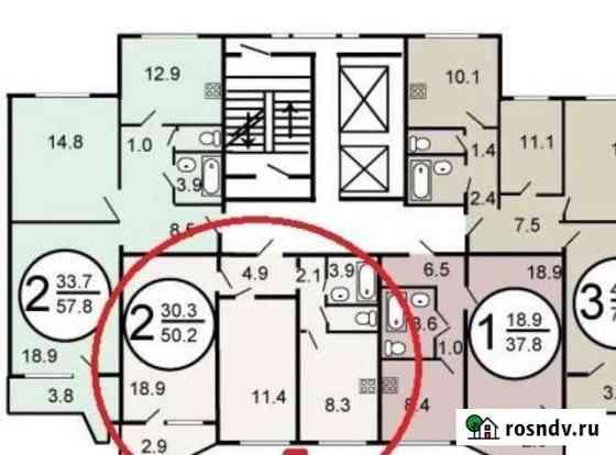2-комнатная квартира, 51 м², 9/14 эт. Москва