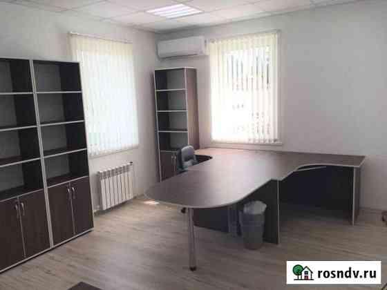 Помещения в аренду Краснознаменск