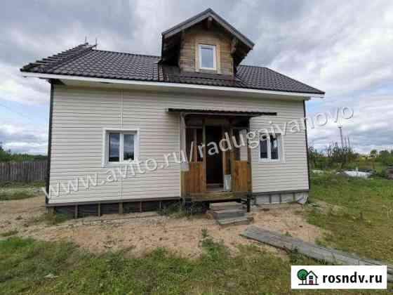 Дом 97 м² на участке 10 сот. Ново-Талицы