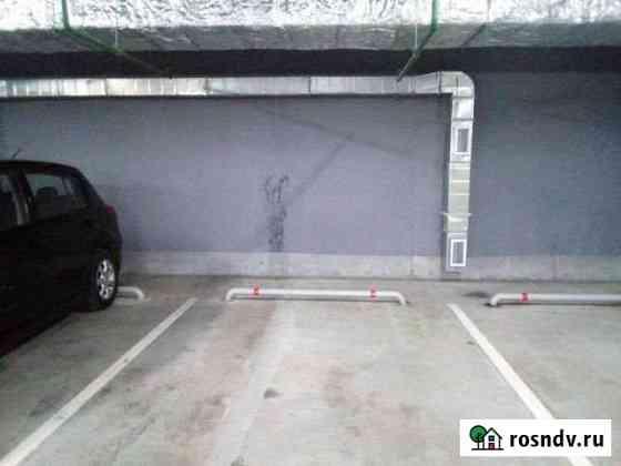 Машиноместо 16 м² Красногорск