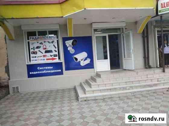 Магазин Нальчик