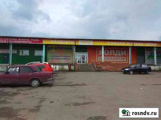 Магазин 408 кв.м. Калачинск