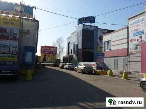 Торговое помещение, 360 кв.м. Новоалтайск