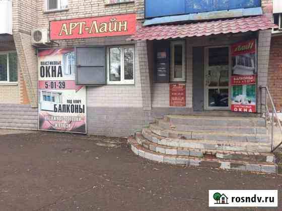 Сдам помещение в центре города красная линия Биробиджан