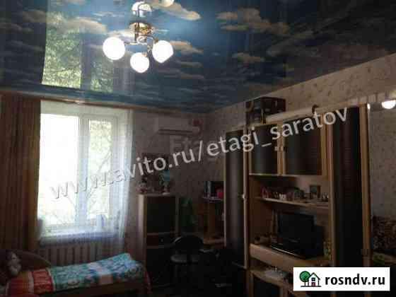 Комната 17 м² в 3-ком. кв., 4/4 эт. Саратов