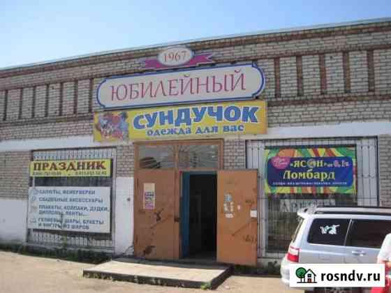 Торговое помещение, 200 кв.м. Любинский