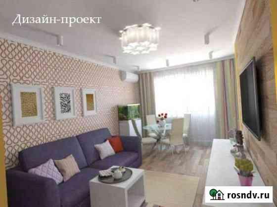 1-комнатная квартира, 31 м², 5/5 эт. Заречный
