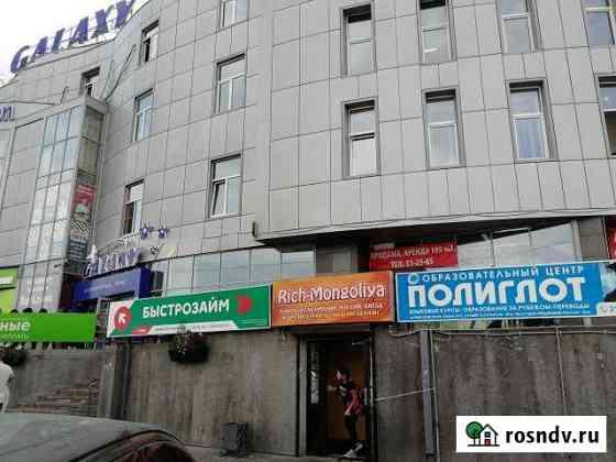 Торговое помещение, 19 кв.м. Улан-Удэ