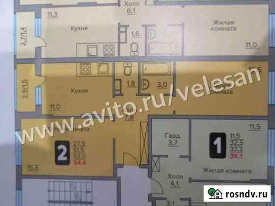 2-комнатная квартира, 54 м², 2/6 эт. Пироговский