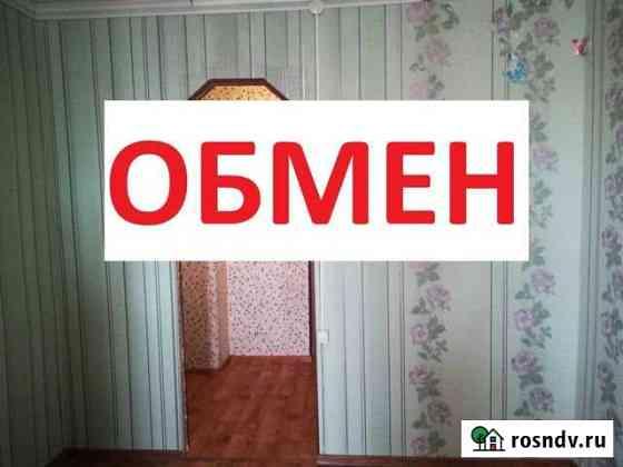 Комната 22 м² в 1-ком. кв., 4/5 эт. Курган