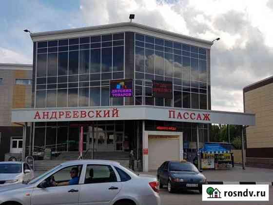 Торговые и офисные помещения Бобров