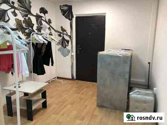 Офисное помещение, 20 кв.м. Мосрентген
