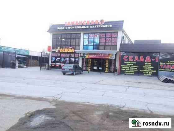 Торговое помещение- 1167 кв.м. Крымск