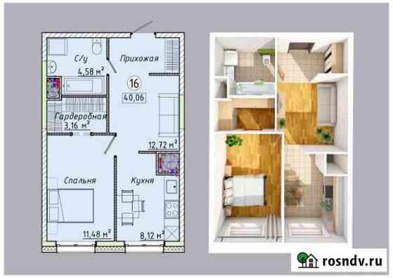 1-комнатная квартира, 40 м², 15/17 эт. Лыткарино