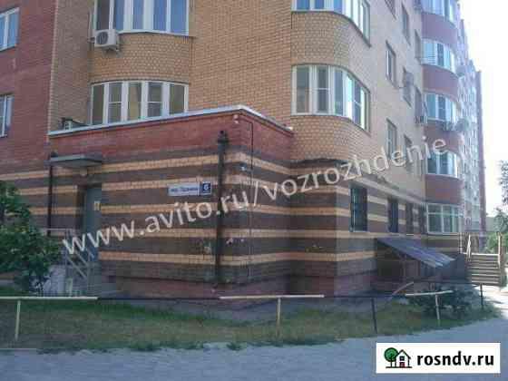Офис 127.3 кв.м. Звенигород