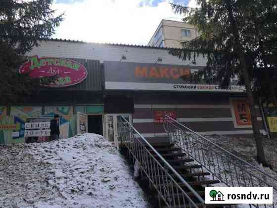 Торговое помещение, 123 кв.м. Смоленск