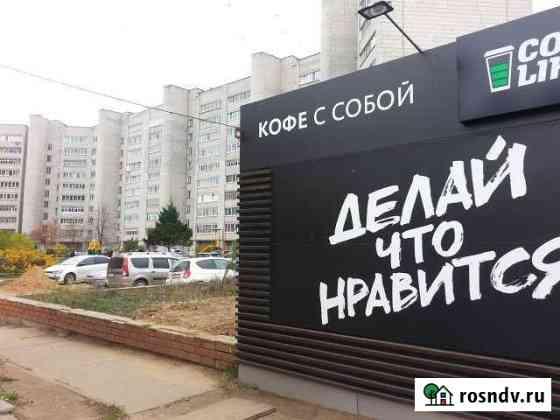 4-комнатная квартира, 90 м², 6/10 эт. Зеленодольск