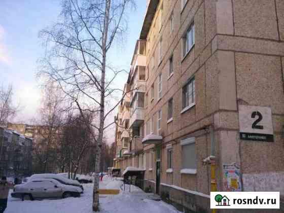 2-комнатная квартира, 46 м², 1/5 эт. Качканар