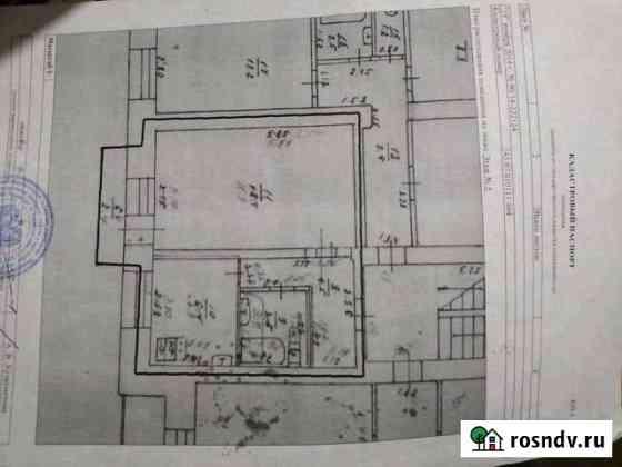 1-комнатная квартира, 33 м², 5/5 эт. Сосновка