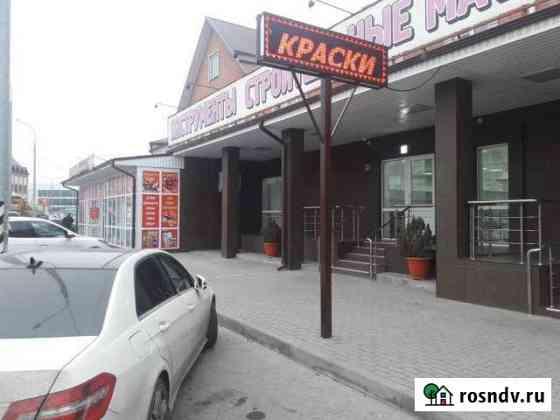 Магазин в аренду Черкесск