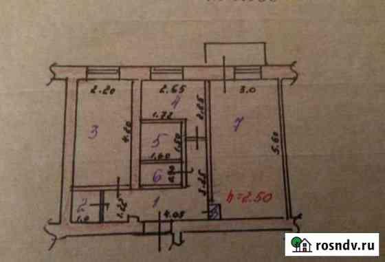 2-комнатная квартира, 46 м², 5/5 эт. Свирск