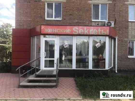 Продам торговое помещение Цимлянск
