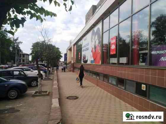 Помещение свободного назначения, 10 кв.м. Ставрополь