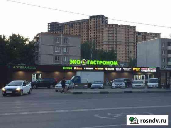 Эко гастроном Подольск