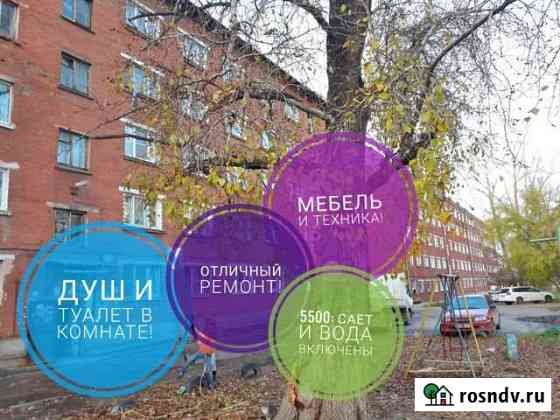 Комната 20 м² в 1-ком. кв., 2/5 эт. Усолье-Сибирское