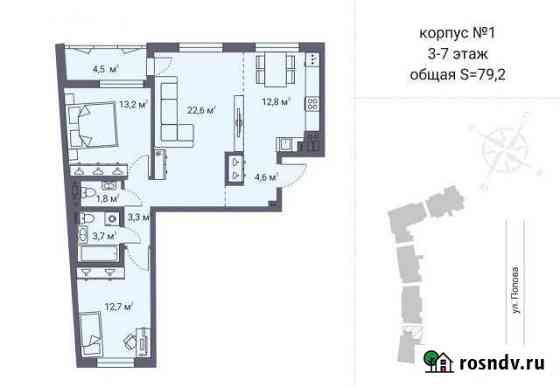 3-комнатная квартира, 79 м², 3/9 эт. Петрозаводск