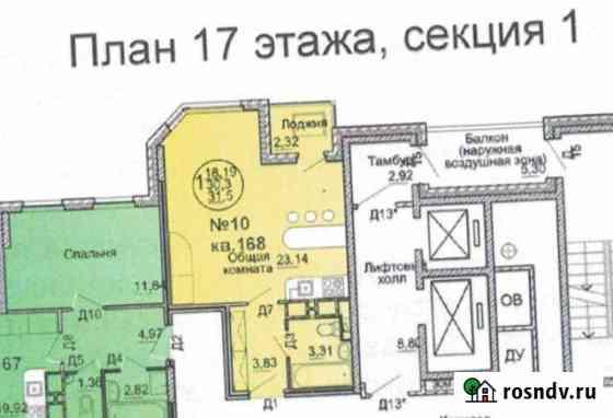 Студия, 30 м², 17/17 эт. Старая Купавна