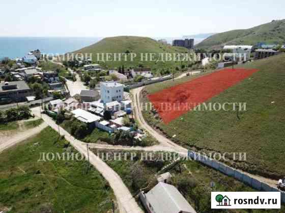 Участок 7 сот. Старый Крым
