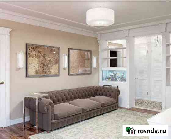 2-комнатная квартира, 46 м², 9/12 эт. Ватутинки