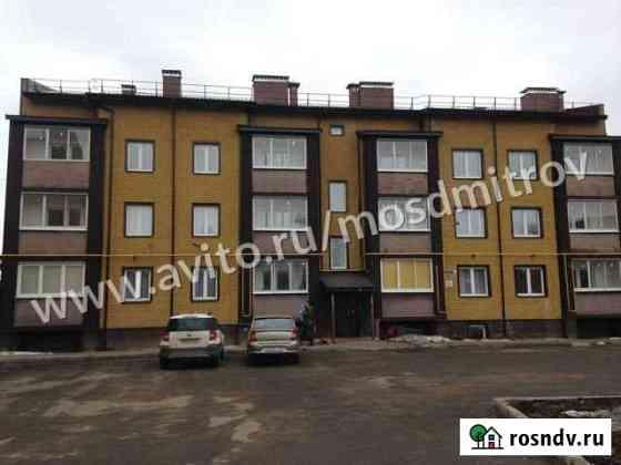 2-комнатная квартира, 43 м², 1/3 эт. Дмитров