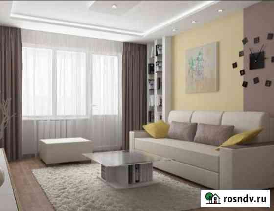 2-комнатная квартира, 56 м², 11/14 эт. Ватутинки