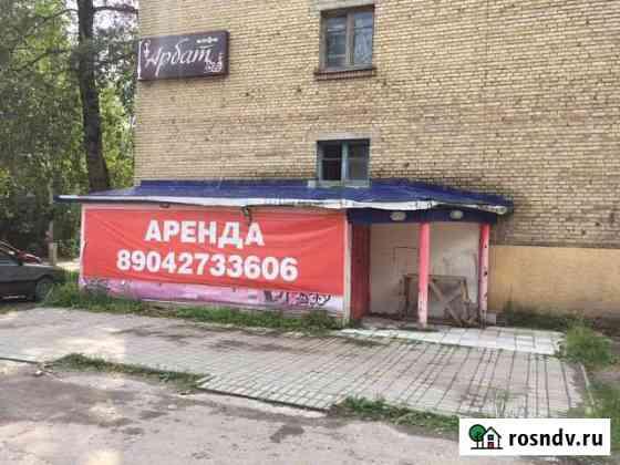 Помещение свободного назначения, 188.8 кв.м. Ухта