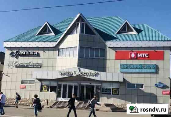 ТЦ Европейский, 8 км - 350 кв.м Петропавловск-Камчатский