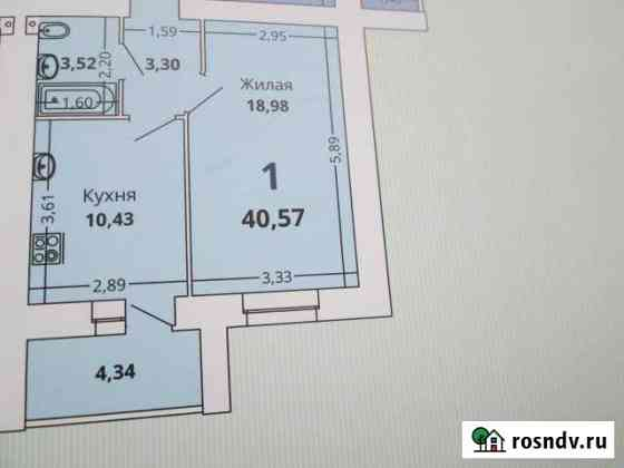 1-комнатная квартира, 40 м², 10/15 эт. Рязань
