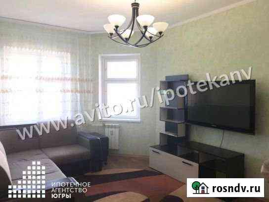 2-комнатная квартира, 54 м², 5/9 эт. Нижневартовск