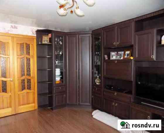3-комнатная квартира, 64 м², 5/9 эт. Брянск