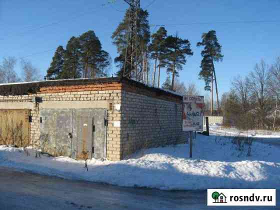 Гараж 24 м² Орехово-Зуево
