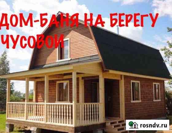 Дом 60 м² на участке 4 сот. Пермь