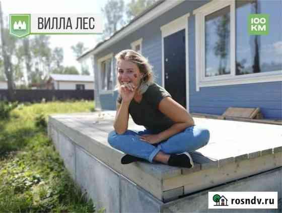 Дом 97 м² на участке 12 сот. Заокский