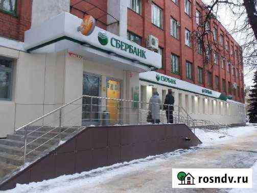 Здание Сбербанка в г.Орёл Московская 155 Орёл