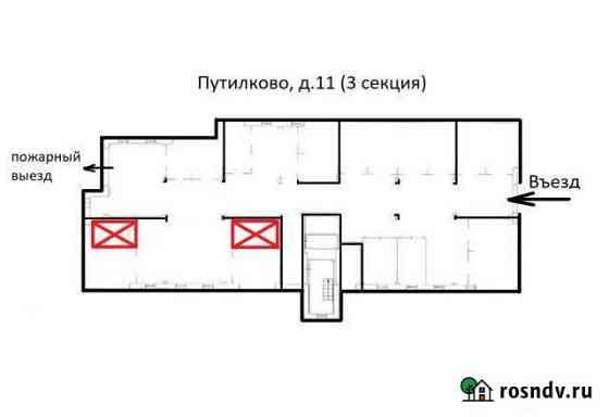 Машиноместо 18 м² Красногорск
